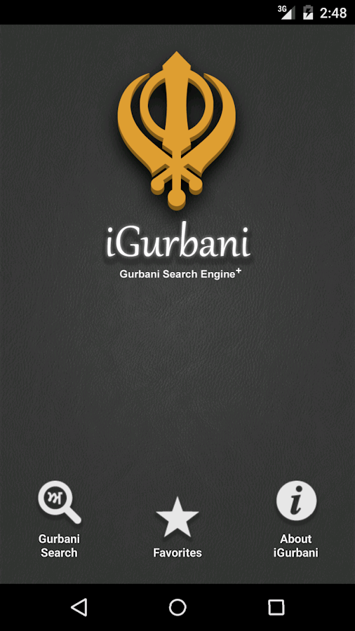 iGurbani- screenshot