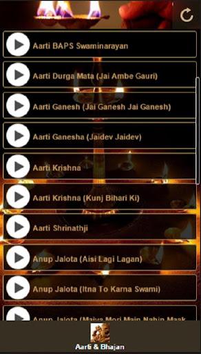 Aarti Bhajan