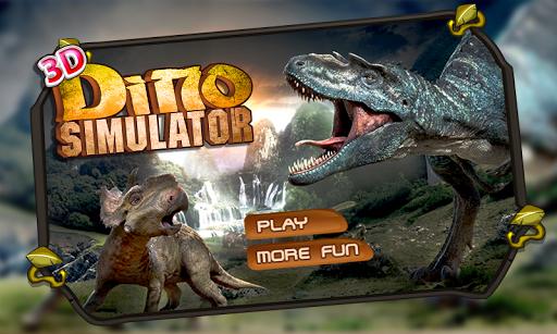 怒っている恐竜の Sim の 3 D ハンター ディーノ