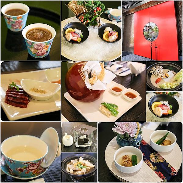 (宜蘭美食)青山食藝,人少也可以享受的精緻無菜單料理