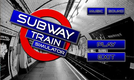 模擬地鐵列車