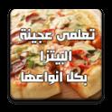 تعلمي عجينة البيتزا كل انواعها icon