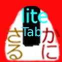 さるかに合戦Tab Lite版 logo