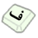 Persian Soft Keyboard logo