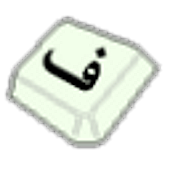 Persian Soft Keyboard
