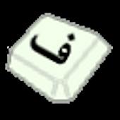 Persian Soft Keyboard