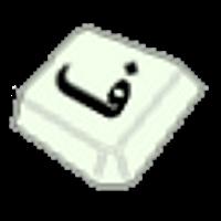 Persian Soft Keyboard 0.9.5.0