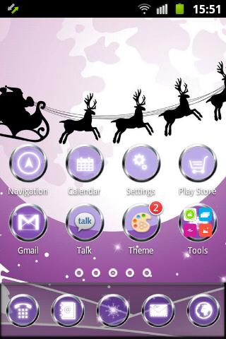 紫禦聖誕節