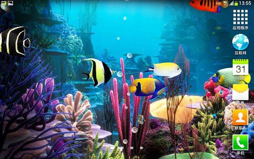 玩個人化App|水族館-3D動態高清版免費|APP試玩