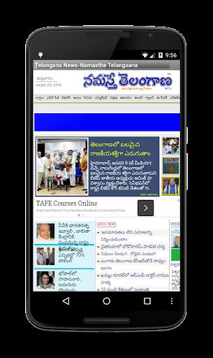 【免費新聞App】Telangana News Daily-APP點子