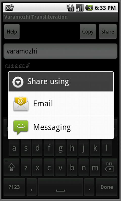 Varamozhi Transliteration- screenshot