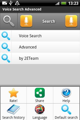 Voice Search Advanced - screenshot