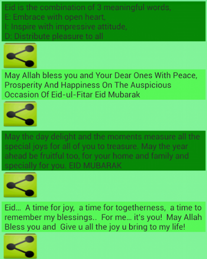 Eid Message