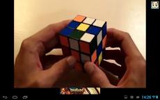 ルービックキューブのチュートリアルのおすすめ画像4
