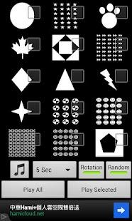 Black & White Baby Flash Cards- screenshot thumbnail