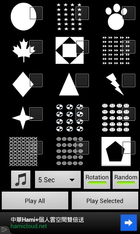 Black & White Baby Flash Cards - screenshot