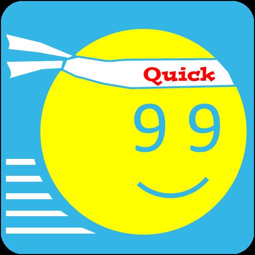 クイック99 教育 App LOGO-硬是要APP