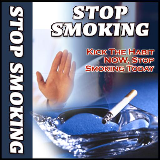 STOP SMOKING GUIDE LOGO-APP點子