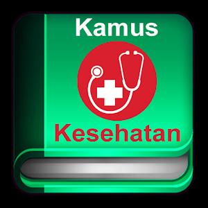 Kamus Kesehatan 書籍 App LOGO-硬是要APP