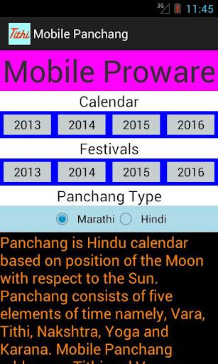 Mobile Panchang New