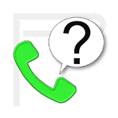 Call? Search and Confirm