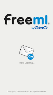 freeml byGMO- screenshot thumbnail