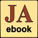 Jane Austen: Pride & Prejudice icon