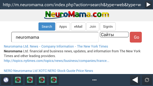 NeuroMama MobileWebBrowser