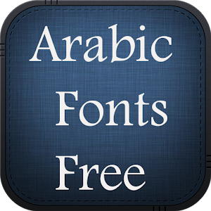 EXTRA FONT FREE FOR BLACKBERRY DOWNLOAD
