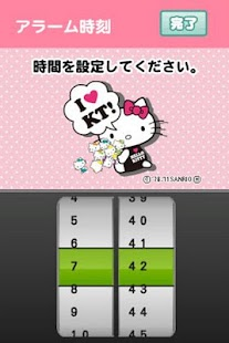 Hello Kitty Alarm - screenshot thumbnail