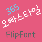 365brotherstyle Korean Flipfon icon