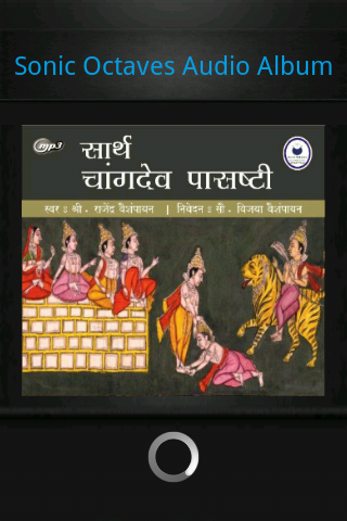 Saarth Changdev Pasashthi