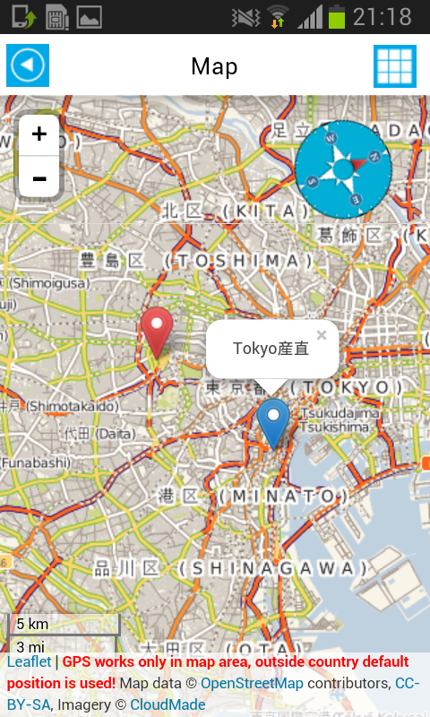 Japan Offline Map Hotels Cars Android Apps On Google Play - Japan map area