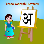 Trace Marati English Alphabets