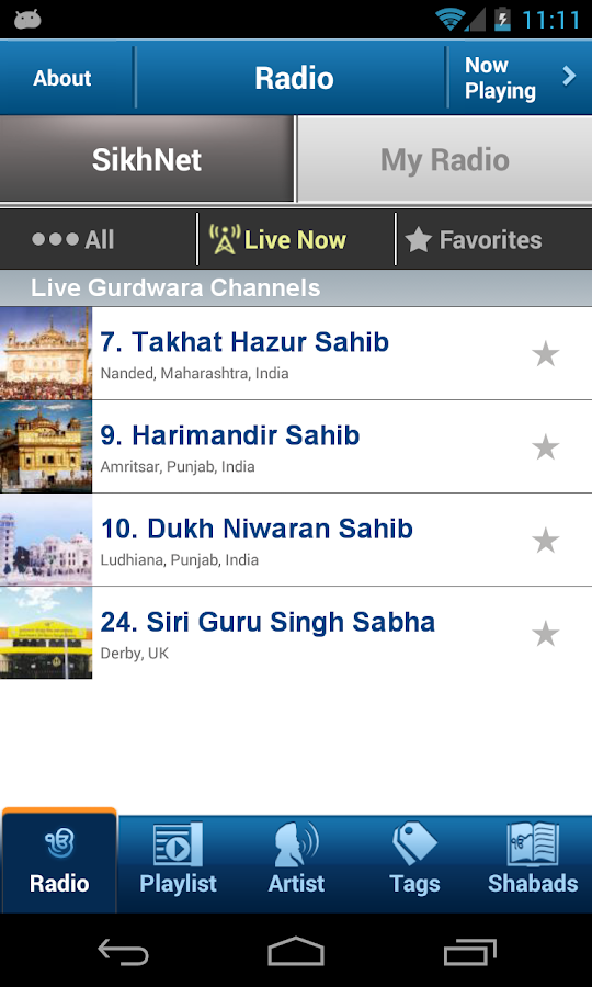 SikhNet Gurbani Media Center- screenshot