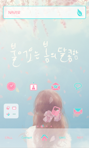 sweetness Dodol Luncher Theme