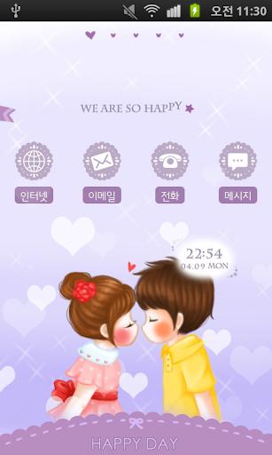CUKI Theme Kiss Cute Couple