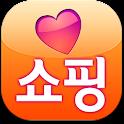 수연쇼핑 수연 김진옥 icon