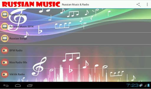 Russian Music Radio