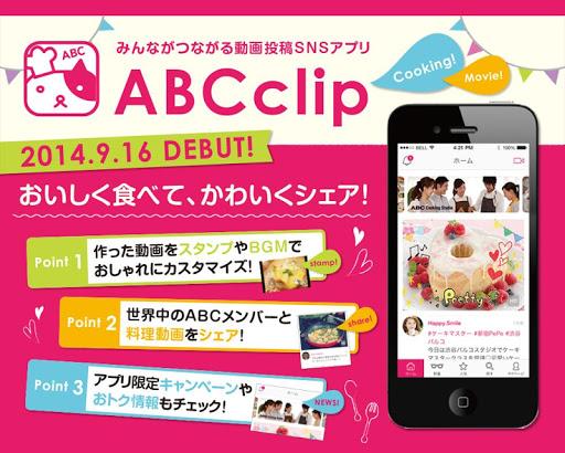 ABCclip