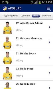 APOEL FC - screenshot thumbnail
