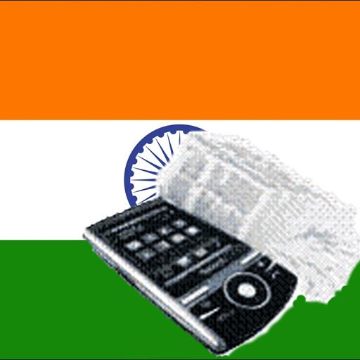 Hindi Punjabi Dictionary