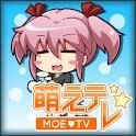 Moe-TV (Suzumi Minase) CV:Rie logo