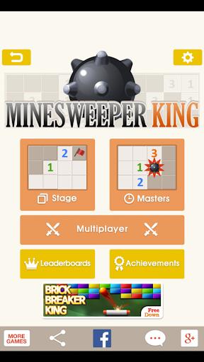 無料解谜Appのマインスイーパの王|記事Game