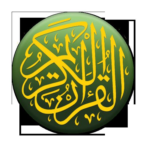 Quran Chinese Pro (中文《古兰经》译释) 書籍 LOGO-玩APPs