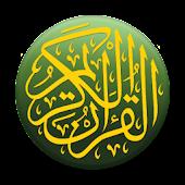 Quran Chinese Pro (中文《古兰经》译释)