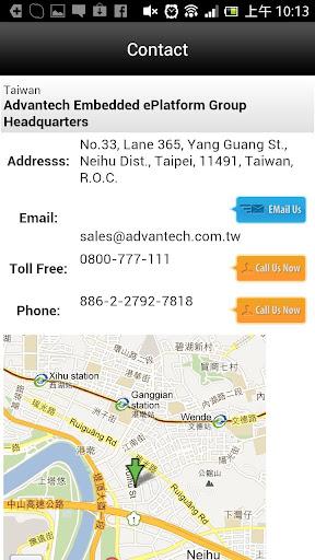 【免費商業App】Advantech+-APP點子