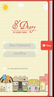 S'Diary (Pro) - screenshot thumbnail
