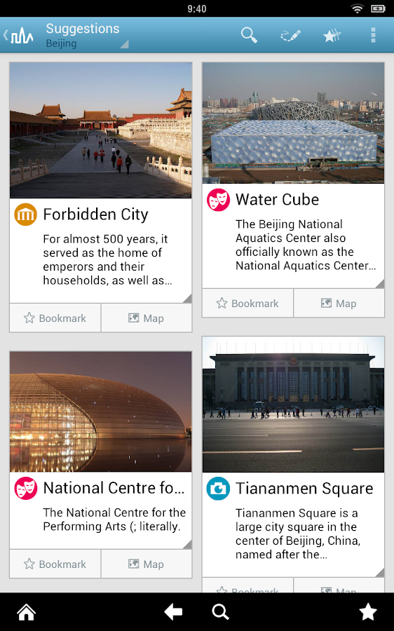 Beijing Travel Guide - screenshot