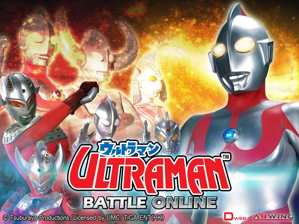 Ultraman Battle Online- screenshot
